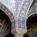 281483x150 - مقاله مفاهیم بنیادی معماری ایران و معماری اسلامی